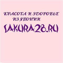 Sakura28